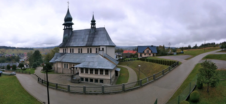 Rzymskokatolicka Parafia Matki Bożej Szkaplerznej w Zubrzycy Dolnej